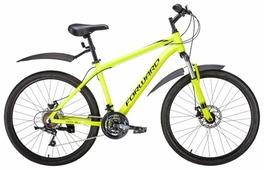 Горный (MTB) велосипед FORWARD Hardi 26 2.0 Disc (2019)