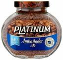 Кофе растворимый Ambassador Platinum Decaffeinated без кофеина