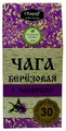 Чайный напиток травяной Chagoff Чага с чабрецом в пакетиках