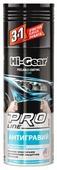 Жидкий антигравий Hi-Gear HG5764