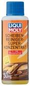 Жидкость для стеклоомывателя LIQUI MOLY Scheiben-Reiniger Super Konzentrat, +5°C, 0.05 л