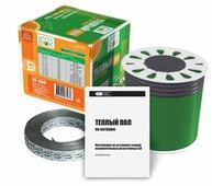 Green Box GB 35.0м/500Вт 4630038310473