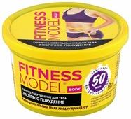 Обертывание Fitness Model горячее для тела Экспресс-похудение