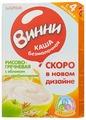 Каша Винни безмолочная рисово-гречневая с яблоком и пребиотиками (с 4 месяцев) 200 г