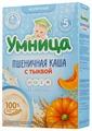 Каша Умница молочная пшеничная с тыквой (с 5 месяцев) 200 г