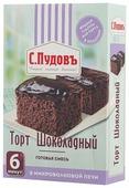 С.Пудовъ Мучная смесь Торт шоколадный, 0.29 кг