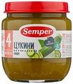 Пюре Semper цукини (с 4 месяцев) 125 г, 1 шт