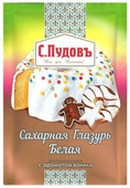 С.Пудовъ Сахарная глазурь белая с ароматом ванили