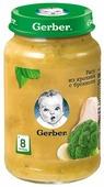 Пюре Gerber рагу из кролика с брокколи (с 8 месяцев) 190 г