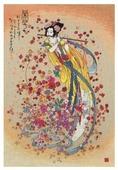 Maia Набор для вышивания Богиня процветания 40 х 27 см (01205-5678000)