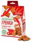 ГРЕНКОВЪ Сухарики-гренки ржано-пшеничные с перцем чили, 70 г