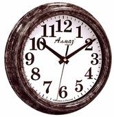 Часы настенные кварцевые Алмаз C57-C61