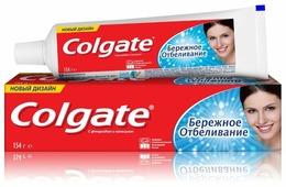 Зубная паста COLGATE Бережное отбеливание 50 мл (4188262)