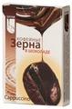 Кофейные зерна SOYAR в шоколаде Каппучино