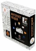 Дополнительные элементы для конструктора Амперка AMP-S033 Интернет вещей - дополнение набора Йодо