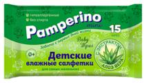 Влажные салфетки Pamperino Mini