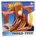 Трек Hot Wheels Турбо-Трек Т14096