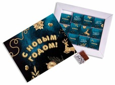 """Шоколад Всякие штуки """"С Новым годом"""" молочный порционный"""