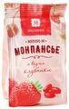 Карамель леденцовая Мини-М Малвикъ Монпансье со вкусом клубники 50 г