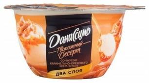 Творожок Даниссимо со вкусом карамельно-орехового крем-брюле 5.4%, 140 г