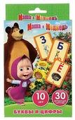Набор карточек Умка Маша и Медведь Учим алфавит и цифры 16x10 см 30 шт.