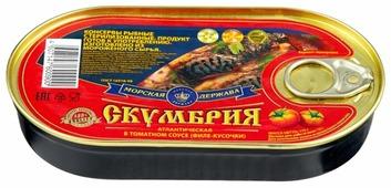 Морская Держава Сардина атлантическая, филе в томатном соусе, 175 г