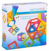 Магнитный конструктор Магнитой LL-1003 6 квадратов, 8 треугольников