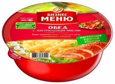 Бизнес Меню Картофельное пюре с куриным филе с приправами и овощами 110 г