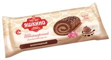 Рулет Яшкино Швейцарский бисквитный шоколадный 200 г