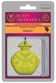 Queen Aromatica Ароматизатор для автомобиля Alverta с нотками Jadore