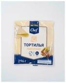 METRO Chef Тортилья пшеничная 20 см 296 г
