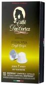 Кофе в капсулах Carraro Don Cortez Ethiopia (10 капс.)