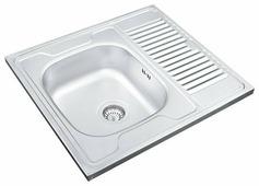 Накладная кухонная мойка UKINOX Standart STD 600.600-5C 60х60см нержавеющая сталь