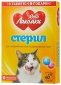 Добавка в корм Multi Лакомки для кошек Стерил