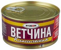 Рузком Ветчина Классическая 325 г