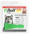 Капли от блох и клещей RolfСlub 3D для собак и щенков