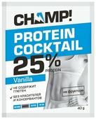 Champ! Коктейль протеиновый ванильный