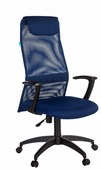 Компьютерное кресло Бюрократ KB-8N