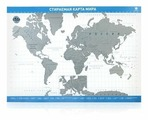Smart Gift Стираемая карта мира Premium Edition синяя 42х59 см