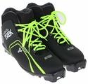 Ботинки для беговых лыж Trek Level 1 SNS