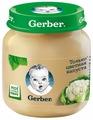 Пюре Gerber Только цветная капуста (с 4 месяцев) 130 г, 1 шт.