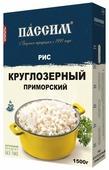 Рис Пассим круглозерный приморский 1,5 кг