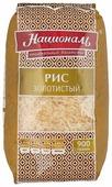 Рис Националь длиннозерный пропаренный Золотистый 900 г