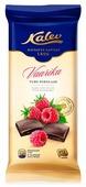 Шоколад Kalev темный с малиной 56%