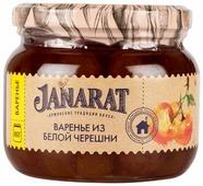 Варенье из белой черешни Janarat 450 г