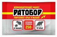 Средство Ратобор Зерновая приманка 250 г