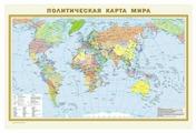 АСТ Физическая карта мира - Политическая карта мира двухсторонняя (978-5-17-092953-5)