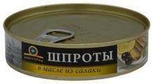 Акватория Шпроты в масле, 160 г