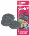 Губка стальная для мытья посуды York 3 шт