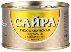 Пелагус Сайра тихоокеанская натуральная с добавлением масла, 230 г